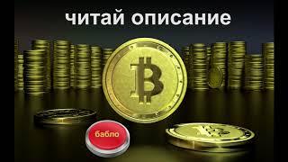 тера онлайн заработок +на криптовалюте отзывы