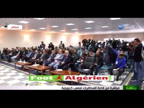 Conférence de presse du Président de la FAF  Mohamed Raouraoua le 09-01-2016