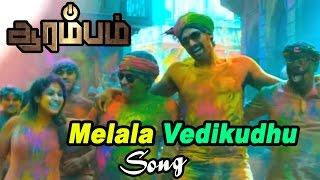 Arrambam | Ajith Songs HD | Yuvan songs | Melala Vedikudhu Video Song | Ajith | Rana | Nayantara