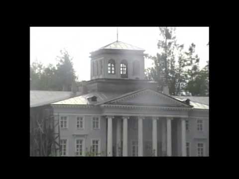 Nabokov Estate