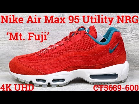 [4K] Nike Air Max 95 Utility NRG 'Mt. Fuji' CT3689-600 (2020) An Unboxing & Detailed Look! Red Green