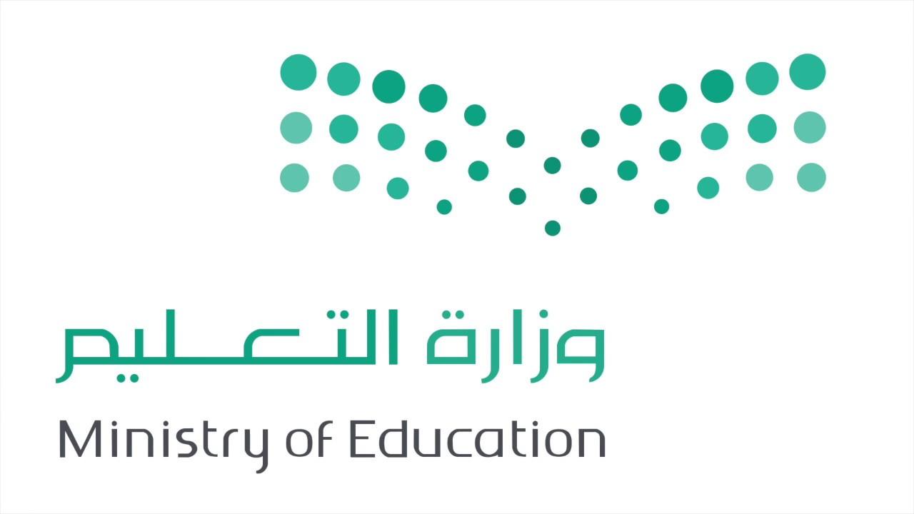 شعار وزارة التعليم متحرك Youtube