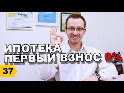 Ипотека. Что нового в 2019 году // Переезд в Краснодар // Дневник риэлтора