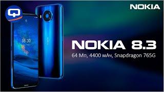 Nokia 8.3 5G Опыт использования. Обзор. / QUKE.RU /