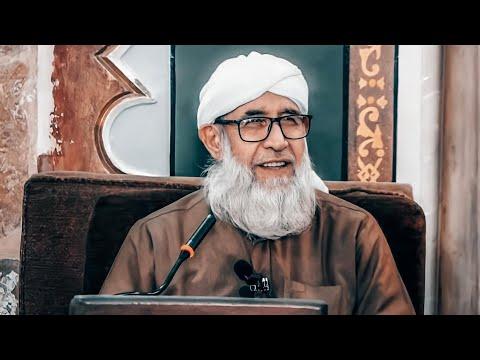 أقم صلاتك قبل مماتك مكروهات الصلاة جامع الإمام النووي 24-9-2017 thumbnail