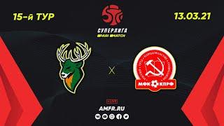 Париматч Суперлига 15 тур Торпедо Нижегородская обл КПРФ Москва Матч 1