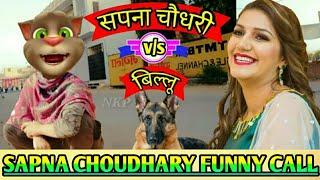 Sapna choudhary vs billu funny call comedy video / try to not laugh / nkp