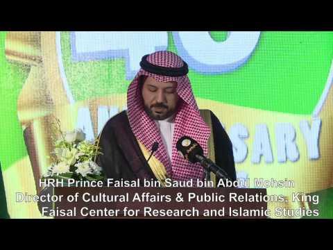 Arab News 40th