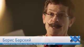 Отзыв о FOREX MMCIS group Борис Барский  Маски шоу(, 2014-08-04T20:13:30.000Z)