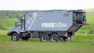 Автодом на шасси Mercedes Zetros(Строительство полноприводных автодомов. http://freedomauto.ru Скоро на канале: автодом ISUZU ELF 4x4., 2016-09-04T09:45:59.000Z)