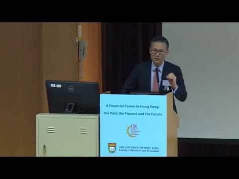 FSDC Forum -  A Financial Career in Hong Kong: the Past, the Present and the Future (Part 1 of 2)