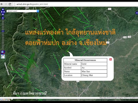 เปิดแผนที่สมบัติใต้แผ่นดินไทย ตอนที่ 020 แหล่งแร่ทองคำ อ.ฝาง จ. เชียงใหม่final