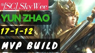 MVP Build [Rank 1 Yun Zhao] | Yun Zhao Gameplay and Build By *[SC]_SkyWee Mobile Legends