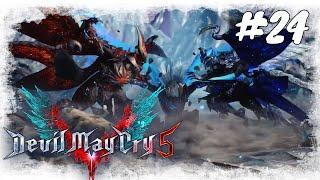 Lets Play Devil May Cry 5 #24 / Finale: Heute wird niemand Sterben / Gameplay (PS4 German Deutsch)
