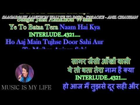 Chehra Hai Ya-Saagar Jaisi Aankhon Wali - Karaoke With Scrolling Lyrics Eng.& हिंदी