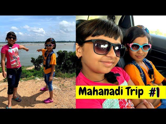 A Road Trip to Sonepur Mahanadi Part-1 | #LearnWithPari #learnwithpriyanshi