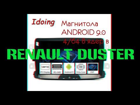 Магнитола ANDROID 9.0 4/64 8 ядер в Renault Duster из Китая