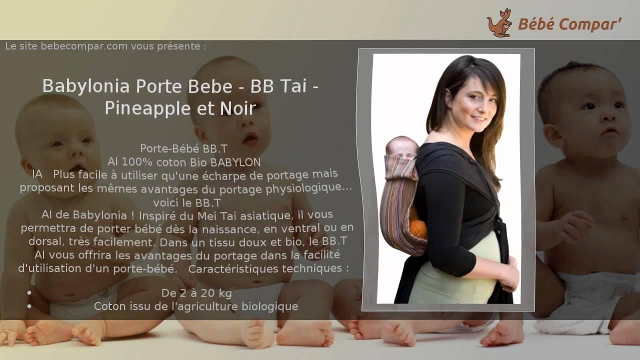 Porte Bébé Mei Tai avec bebecompar.com - YouTube 2ae815486a9