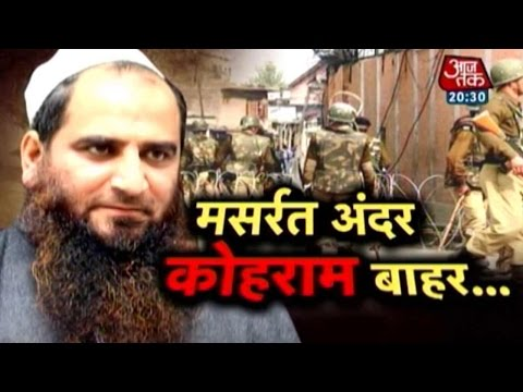 Masarat Alam's Arrest Turns J&K Into Battleground
