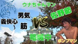 2017年11月19日枠から 約48分間のループ・ディス/ダイジェスト版(16分...
