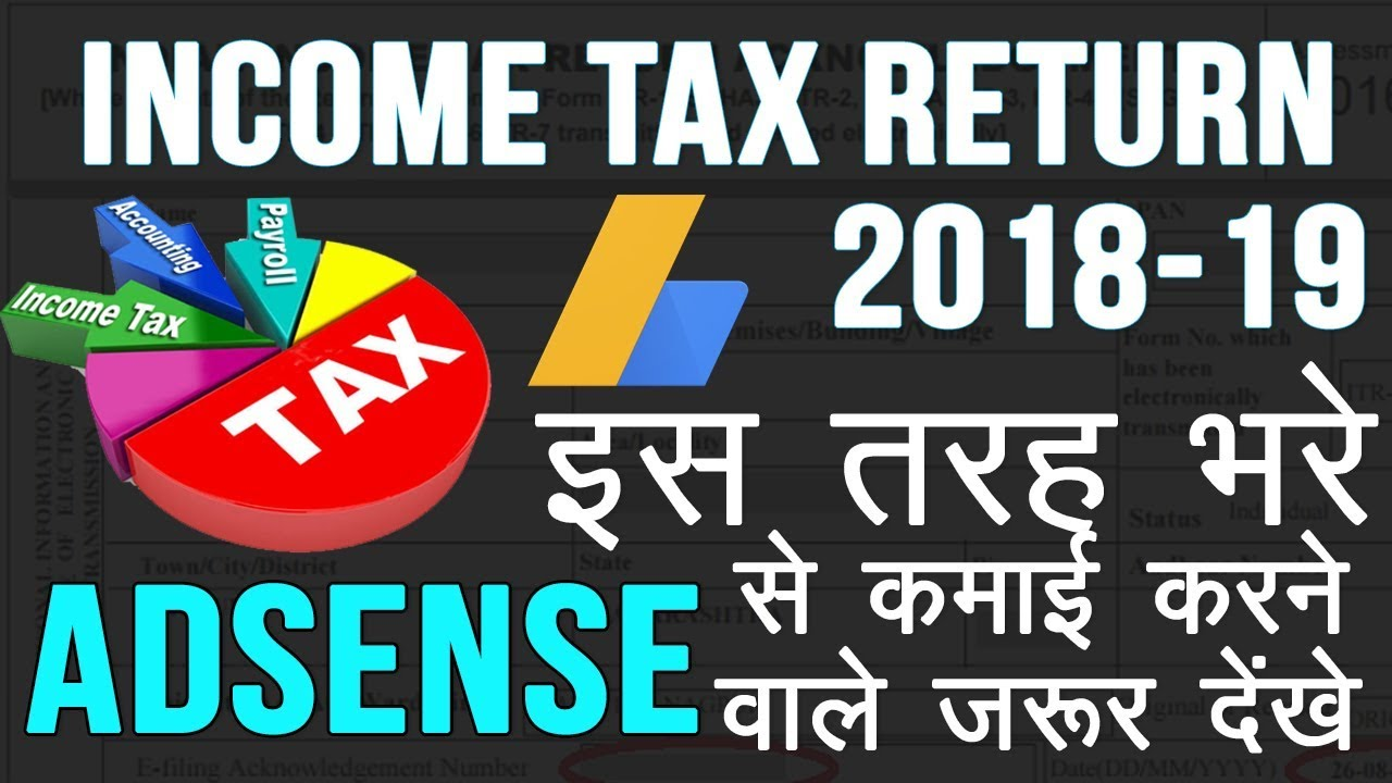 HOW TO FILE INCOME TAX RETURN ITR FILE ONLINE 2018-19 || Income Tax Return for Adsense Income