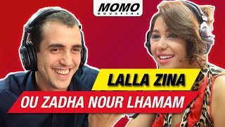 houda saad m3a momo lalla zina ou zadha nour lhamam