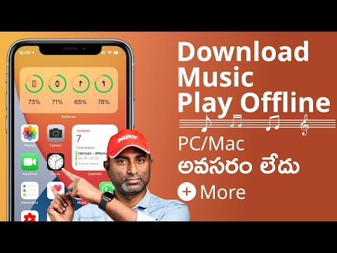 iPhone-Download & Play Music Offline. Free App.No PC/Mac Required   In Telugu