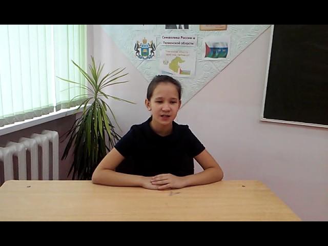Изображение предпросмотра прочтения – КадыроваЗарина читает произведение «Ворона и Лисица» И.А.Крылова
