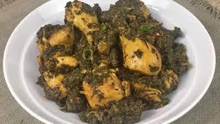 Chicken Palak Recipe  Chicken Saag Recipe  Saag Palak Chicken Recipe Spinach Chicken Curry Recipe