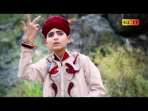 New Panjabi Naat Sharif In Panjabi || Shakeel Sindhu Millad 2017
