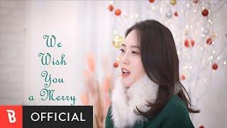 [M/V] Shin Nal-Sae(신날새) - We Wish You A Merry Christmas