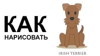Рисунки собак. КАК НАРИСОВАТЬ СОБАКУ карандашом поэтапно(Как нарисовать собаку поэтапно карандашом для начинающих за короткий промежуток времени. http://youtu.be/iKEic73Ijpo..., 2015-06-25T06:48:13.000Z)