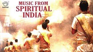 Sarva Mangala Mangalyae - Music from Spiritual India - Sivaramakrishna Rao (Sitar)