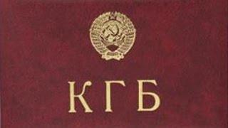 Россия забытые годы. Чекисты история КГБ Серия №2