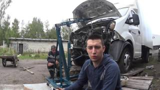 Как снять двигатель Cummins Газель Некст (Gazelle Next)