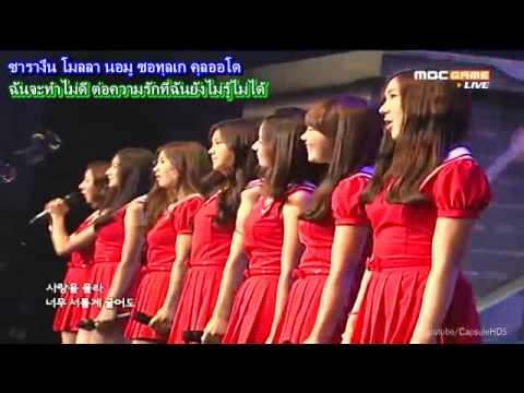 [Thai Sub] APink   Wishlist