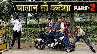Types of People meet Traffic Police PART 2 | Indians vs Traffi…