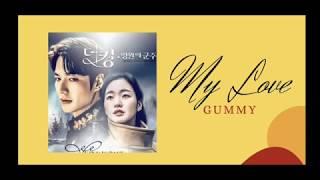 OST The King Eternal Monarch Gummy - My Love Lirik