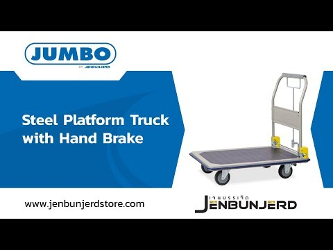 Steel Platform Truck with Hand Brake - JUMBO by Jenbunjerd