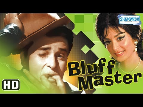 Bluff Master {HD} - Shammi Kapoor | Saira Banu | Lalita Pawar - Old Hindi Film -(With Eng Subtitles)