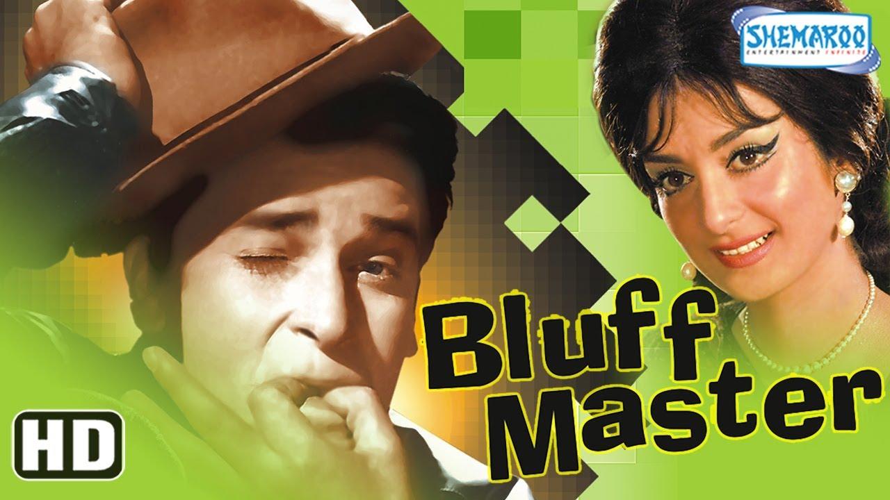Download Bluff Master {HD} - Shammi Kapoor   Saira Banu   Lalita Pawar - Old Hindi Film -(With Eng Subtitles)