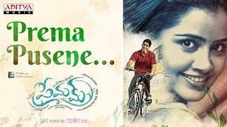Prema Pusene Full Song || Premam Full Songs || Naga Chaitanya, Shruthi Hassan, Anupama, Madonna