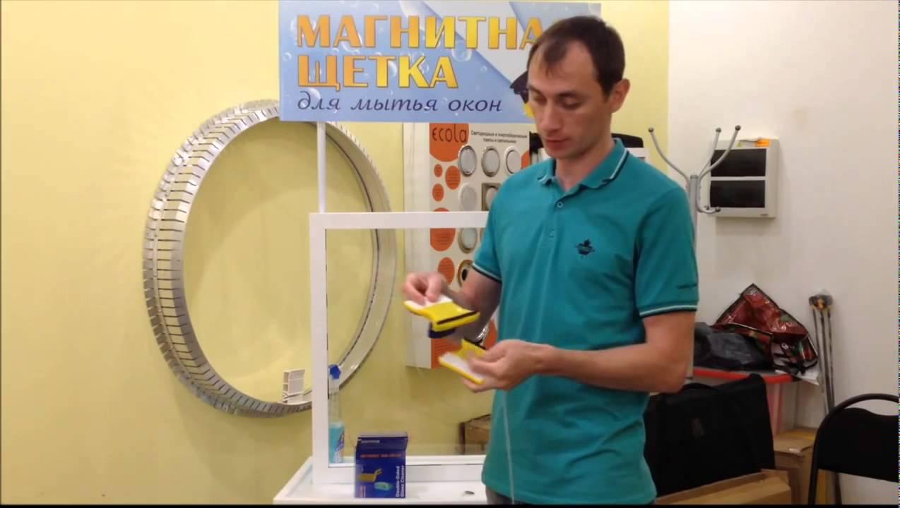 Магнитная щетка для мытья окон с двух сторон одновременно