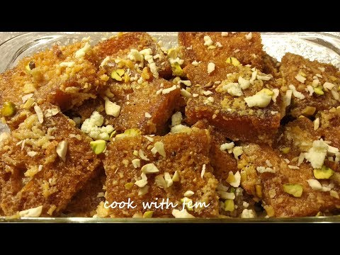Hyderabadi Double Ka Meetha - Eid Special Dessert || How To Make Double Ka Meetha by Cook With Fem
