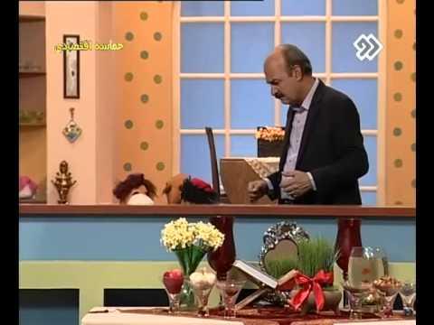 Kolah Ghermezi 92 03 www Downloadha com)