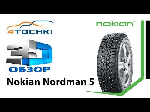 Nordman 5