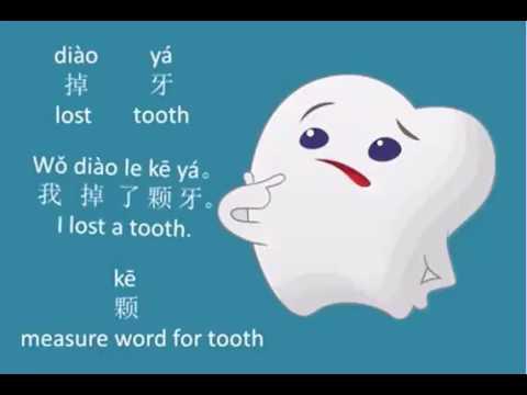 best way to learn mandarin,រៀនភាសាចិន ខ្មែរ ងាយស្រួល ភាគទី8,best way to learn chinese