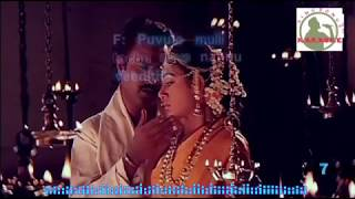SUNDARI NENE NAVVANTAAH telugu karaoke for feMale singers with lyrics