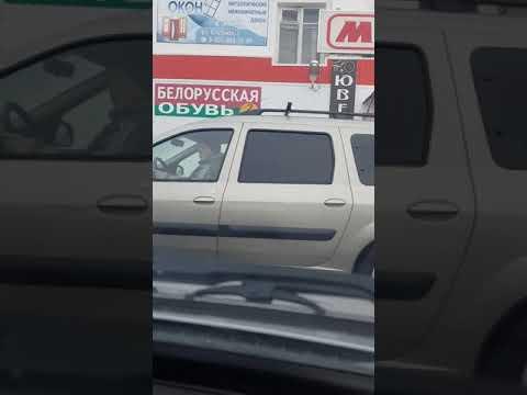 Прикол Валуйки)))