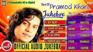 Baixar Pramod Kharel & Santosh KC | New Audio Song Jukebox | SS Digital HD
